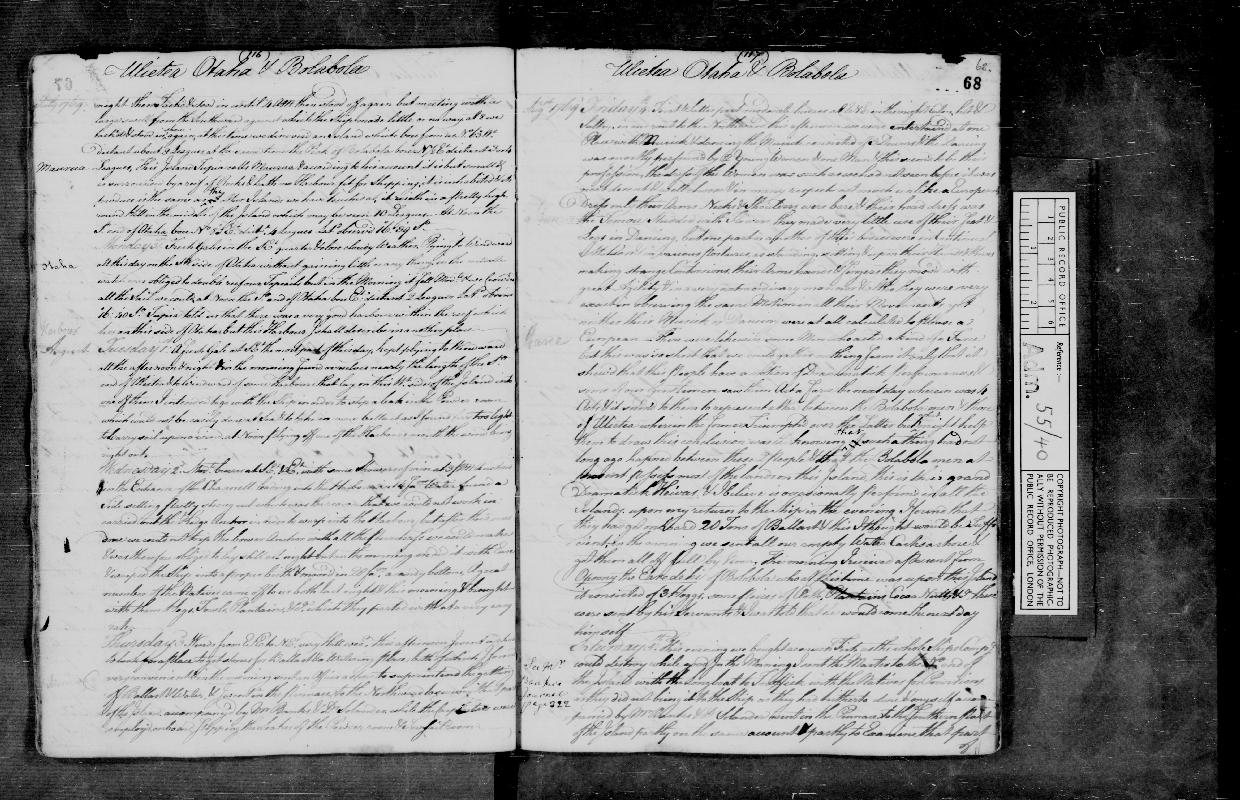Image of page from logbook http://data.ceda.ac.uk/badc/corral/images/adm55_medium/log040/med_adm55_log040_page073.jpg