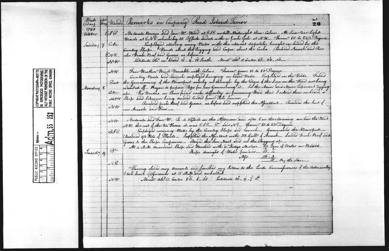 Image of page from logbook http://data.ceda.ac.uk/badc/corral/images/adm55_medium/log153/med_adm55_log153_page044.jpg