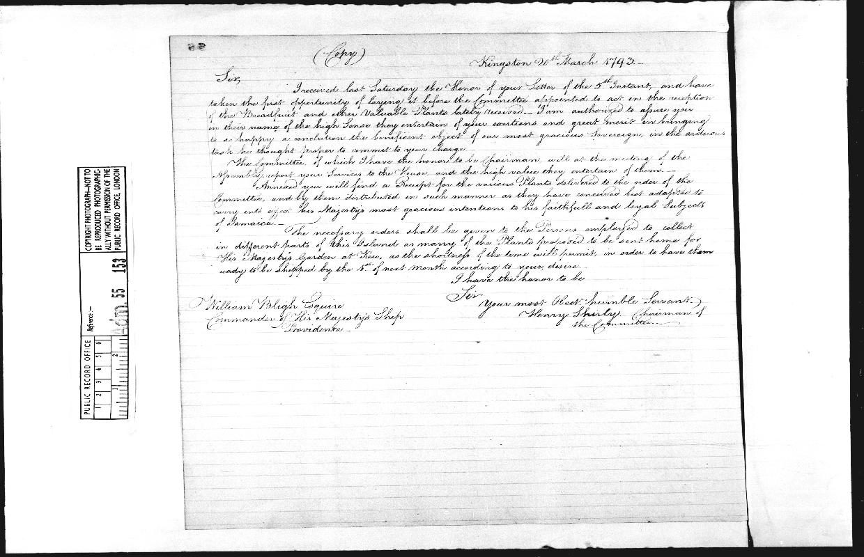 Image of page from logbook http://data.ceda.ac.uk/badc/corral/images/adm55_medium/log153/med_adm55_log153_page202.jpg